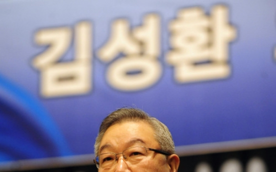 U.S. FTA may still be delayed: Kim