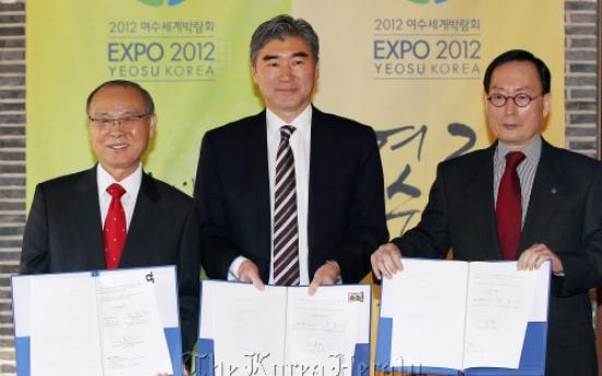 U.S. envoy looks to Yeosu Expo