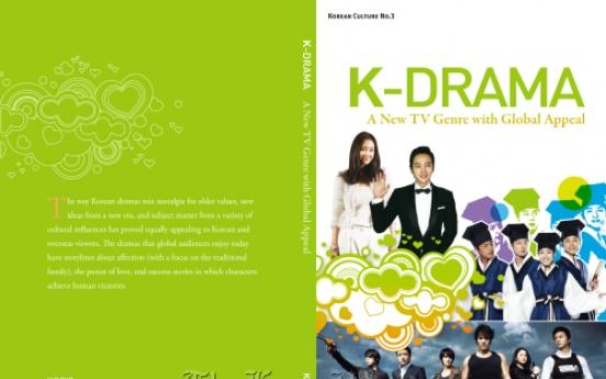 English-language guide to Korean drama published