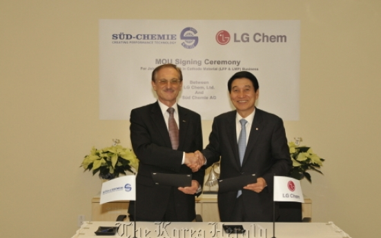 LG Chem to set up joint venture with German firm