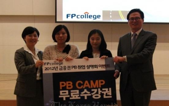 FP College runs financial camp for graduates