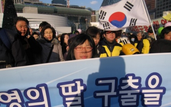 Rally for North Korea rights in Seoul