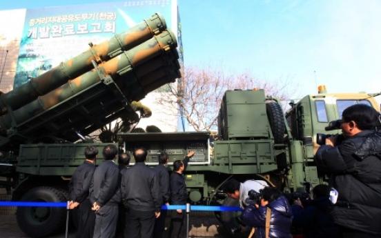 South Korea unveils own interceptor missile