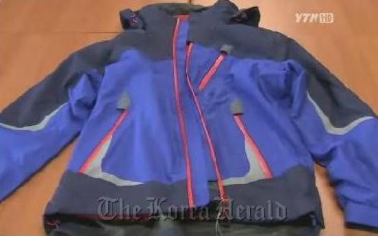 Kolon to recall outdoor jackets over carcinogen