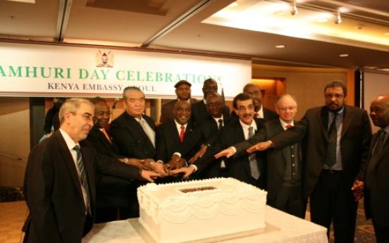 Jambo for jamhuri at Kenyan national day