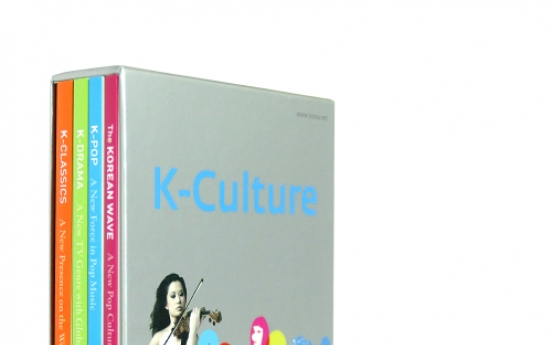 K-Culture series complete with guide to Korean classical music
