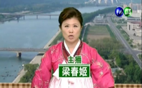 Taiwan anchorwoman replaced after parodying N.K. announcer