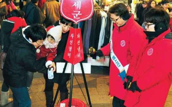 Bells ringing on for charity