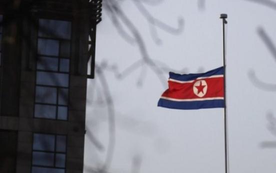 Kim's last gift to North Korea: loads of fish
