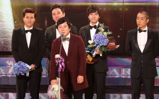 'One Night, Two Days' team wins unexpected grand prize