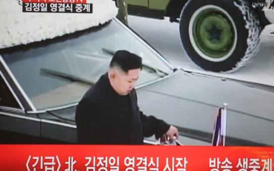 North Korean heir leads funeral of Kim Jong-il