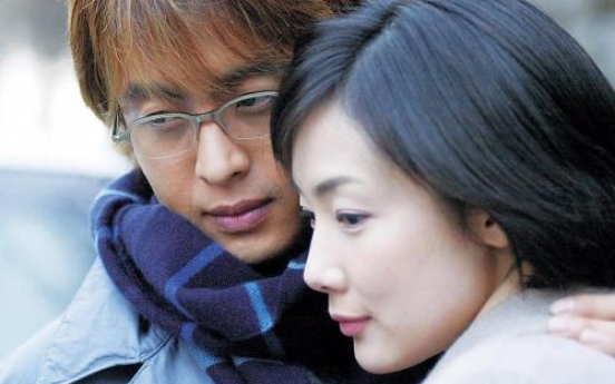 Remembering 'Winter Sonata,' the start of hallyu