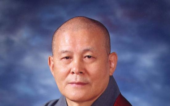 Jogye Order Ven. Jigwan dies