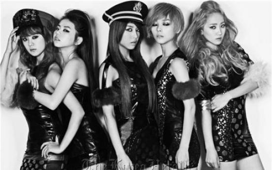 Wonder Girls to release TV movie in U.S.
