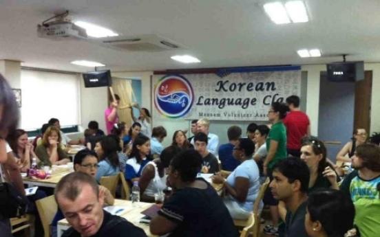 Mannam offers free Korean classes in Seoul