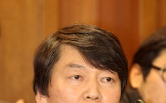 Ahn Cheol-soo to visit U.S. to meet Bill Gates