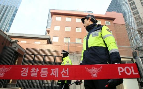 Chinese man firebombs Japanese Embassy in Seoul