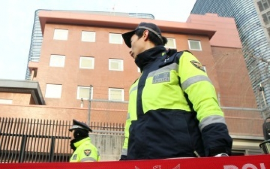 Chinese man attacks Japanese Embassy in Seoul with firebombs