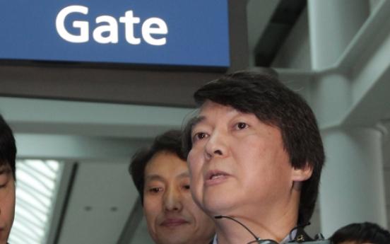 Ahn Cheol-soo heads for U.S. to meet Bill Gates