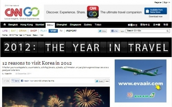 CNN picks 12 reasons to visit Korea this year