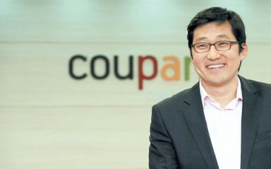 Coupang to focus on customer satisfaction in 2012