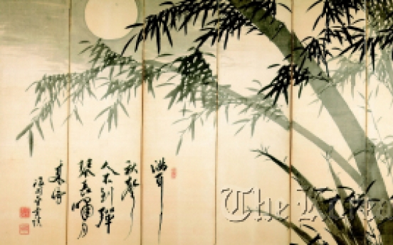 Exhibition sheds new light on Joseon Dynasty paintings