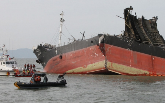 Freight vessel explosion in West Sea kills 5 crewmen