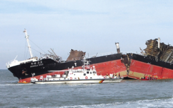 Freight vessel explosion in West Sea kills at least 5