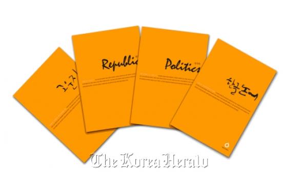 Book series feature Korean, Western classics