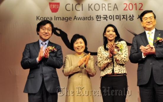 CICI awards honors, unveils image survey