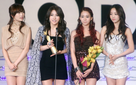 Choi Ji-woo, Kara win 'Asia Star' at 2012 Asia Model Awards