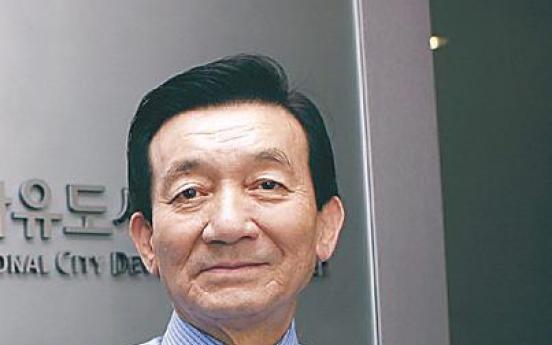 Jeju Development Center seeks growth on 10th anniversary