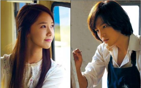 Hallyu and K-pop: the boundary blurs