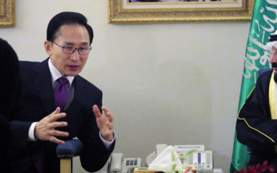 South Korea, Saudi Arabia vow to expand cooperation