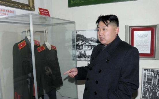 Kim Jong-un death rumor spreads across SNS