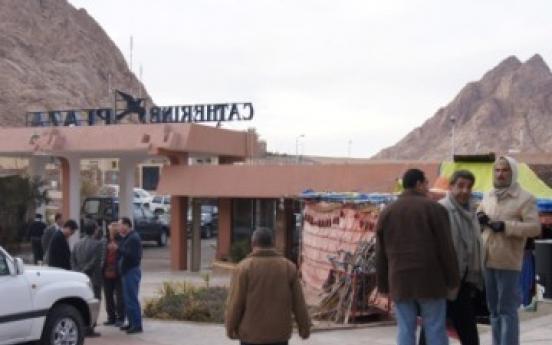 Egypt Bedouin free 3 Korean hostages