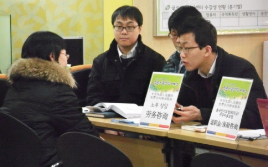 One-stop counseling in Seoul Chinatown