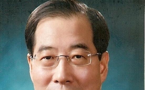 Korean ambassador to U.S. offers to resign