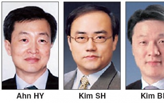 Lee names vice foreign ministers, academy head
