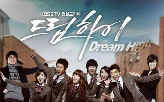 KBS drama 'Dream High' nominated for European award