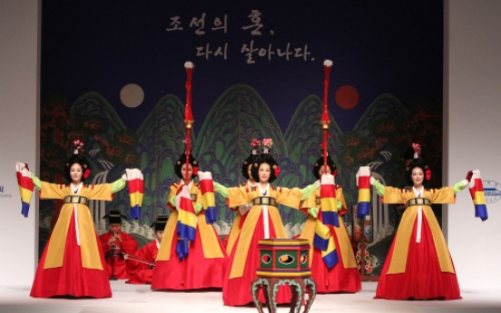 Korean traditional culture to highlight Seoul summit