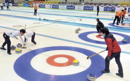 Stone cold curling