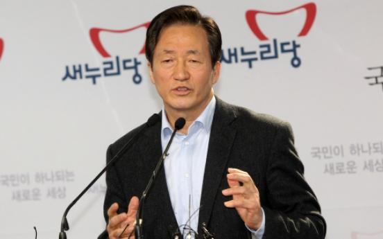 Chung raps Park over Saenuri management