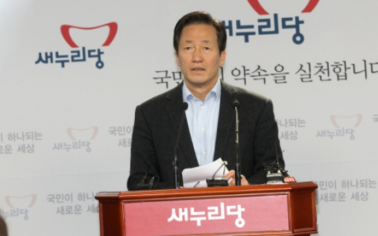 Chung accuses Park of monopolizing party