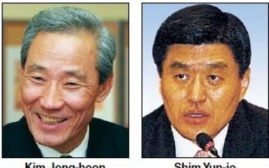 Saenuri braces for Gangnam race