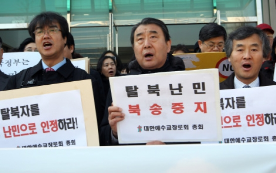 N.K. rights bill in limbo amid partisan bickering