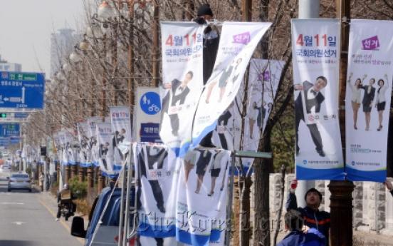 Parties enter election mode, despite feuds