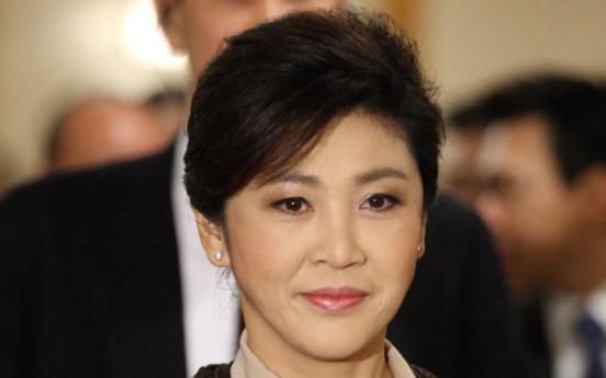 Nuke summit may help stop terrorism: Thai P.M.