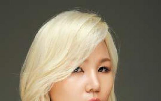 Korean singer wins award at Asian music festival