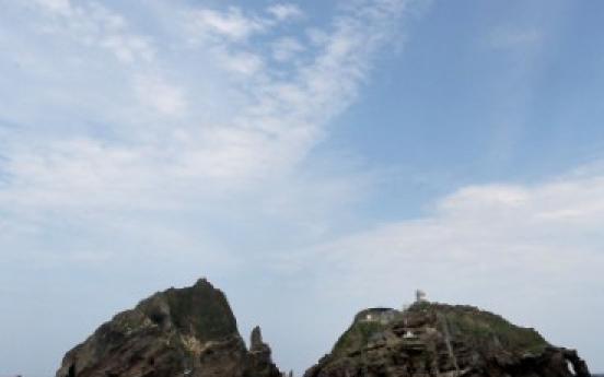 Seoul rebukes Tokyo over textbooks' claim on Dokdo